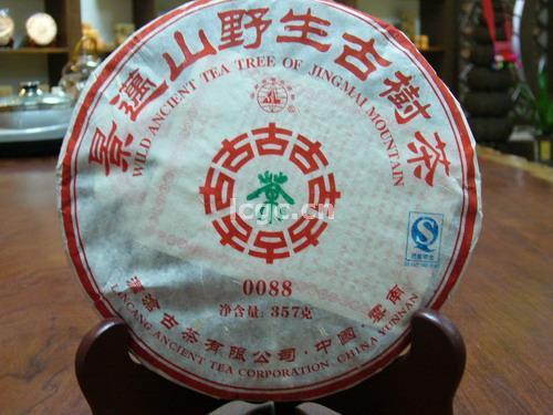 0088景迈山野生古树茶